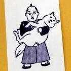 トップは犬を抱えた綱吉くん ゆるポチ袋「コレッポチ」が大人気