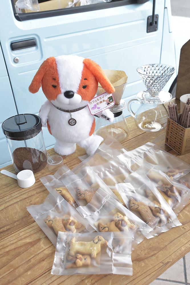 移動式カフェでもらえる犬と猫の形のかわいいクッキー