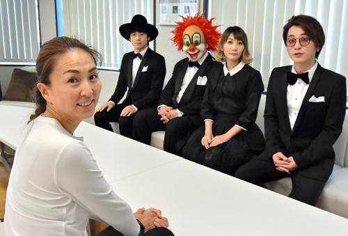 対談するSEKAI NO OWARIのメンバーと大西純子さん