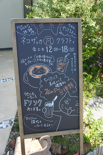 カフェの人気は、猫アートのカプチーノ