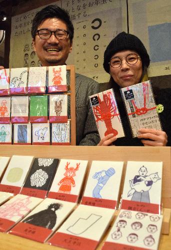 ポチ袋「コレッポチ」などを企画した大上博行さん(左)と竹安聖子さん=大阪市天王寺区