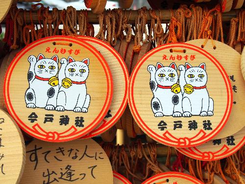 今戸神社では縁結びの招き猫絵馬が人気=東京都台東区今戸1丁目