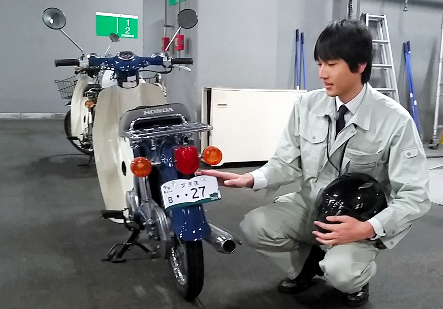 公用車にもオリジナルプレートを装着=文京区役所