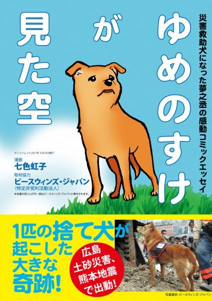 定価1080円(税込)