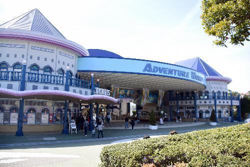 飼育員が象に突き飛ばされる事故があったアドベンチャーワールド=12日午後、和歌山県白浜町